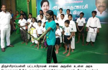Silambam Event at Govt Exhibition on 18-01-2020