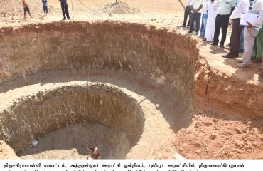 District Collector Inspected the Andhanallur Union Development works