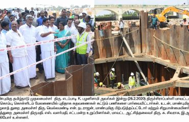 Hon'ble Chief Minister Inspected the Mukkombu Dam Construction Site on 26-02-2020