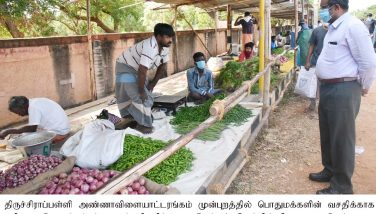 District Collector I nspected -Temporary Retail Vegetable Market site at Anna Stadium
