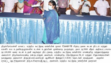Hon'ble Ministers Distributed the Loans to Women Self Help Groups on 21-05-2020