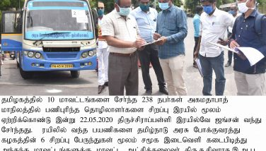District collector Inspected the transport of migrant workers arrived from AHMEDABADto the respective Districts on 22-05-2020