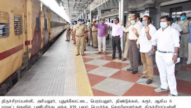 District Collector inspected transporting of Migrant Workers to Bihar through Special Train on 27-05-2020