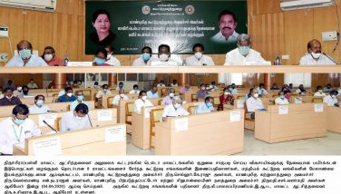 Hon'ble Ministers conducted Meeting with JR Co-ops. regarding Crop Loan on 04-06-2020