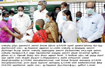 Hon'ble Ministers Distributed the Hon'ble CM relief fund to family members of deceased VAO
