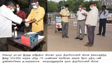 District Collector inspected COVID-19 test conducted at Tiruchirappalli Airport for the Passengers arrived from Singapore on 10-06-2020