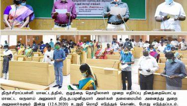 Anti Child Labour day Pledge taken on 12-06-2020 Presided by DRO