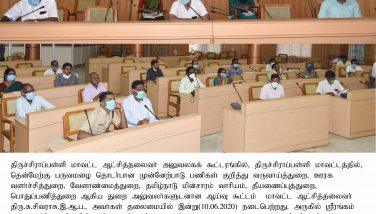 District collector conducted south west Monsoon Preparedness meeting on 10-062020