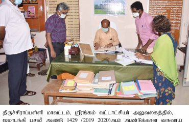 District Collector Reviewed the Village Accounts during 1429 fasli Jamabandi