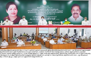 Hon'ble Chief Minister of TamilNadu Conducted Review Meeting of Welfare Schemes and Covid-19 on 26-06-2020