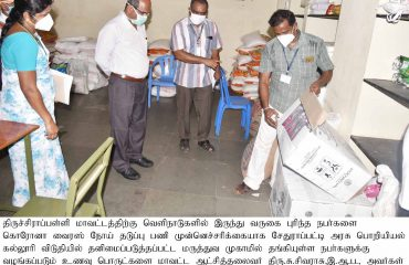 District Collector inspected the Temporary Isolation ward arrangements at Sethurappatti Govt Engineering College on 30-06-2020