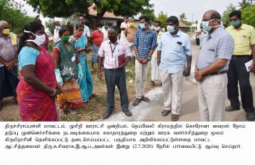 District Collector Inspected the Covid-19 Preventive Activities at Musiri Block on 02-07-2020