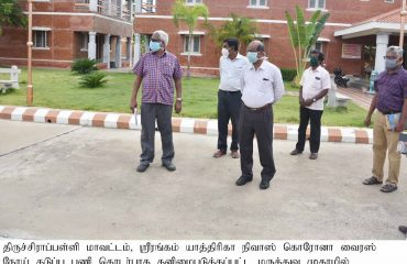 District Collector inspected the Temporary Isolation ward arrangements at Srirangam Yatri Nivas on 30-06-2020 on 30-06-2020
