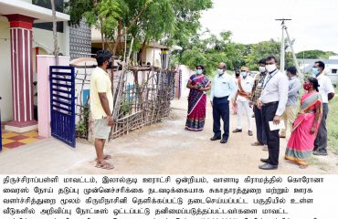 District Collector Home Quarantine Inspection- at Lalgudi