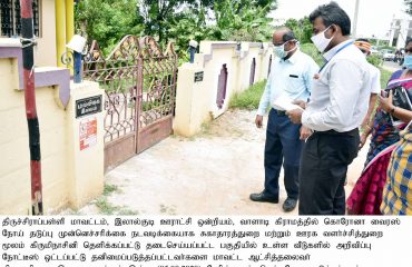 District Collector Home Quarantine Inspection-3 at Lalgudi
