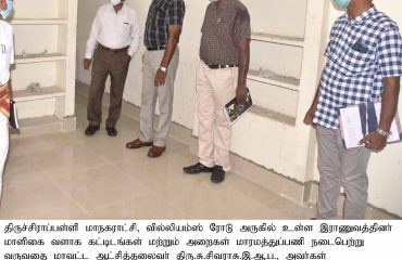 District Collector Inspected construction of Ex-Servicemen complex on 21-09-2020