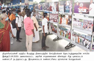 Govt Photo Exhibition at Central Bus Stand on 21-09-2020