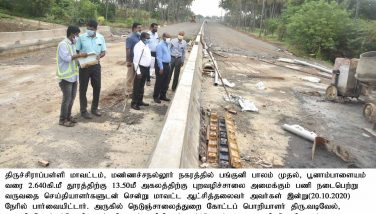 District Collector Inspected the Bypass Road Project works on 20-10-2020