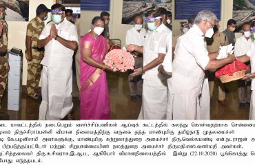District Collector Welcomed Hon'ble Chief Minister at Tiruchirappalli Airport on 22.10.2020