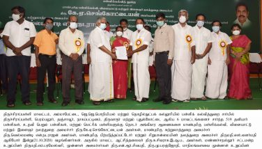Hon'ble Ministers Distributed the recognition Orders to the Schools on 21-10-2020