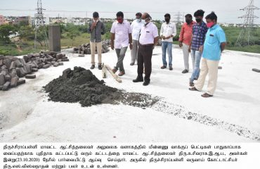 District Collector Inspected the EVM Strong Room Construction work on 23.10.2020