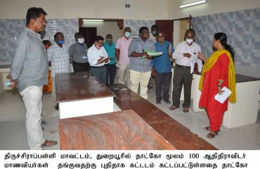 TAHDCO MD Inspected various development Activities for SC & ST in Tiruchirappalli District