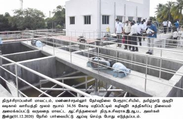 District Collector Inspected sewage treatment plant at Mannachanallur TP on 01.12.2020