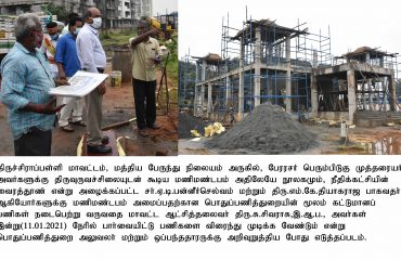 District Collector Visit Construction Work Near Central Bus Stand on 11.01.2021