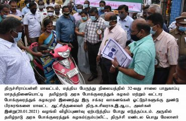 32nd Road safety Awarness Project on 20-01-2021
