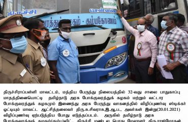 32nd Road safety Awareness Project on 20-01-2021