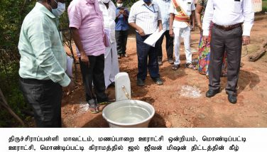 District Collector Inspect Development work at Manapparai on 19.01.2021