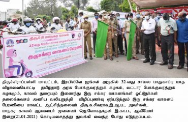 32th Road Safety Awarness Programme as On 21.01.2021