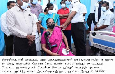 District Collector Inspected the Covid-19 Free Vaccination camp on 01.03.2021