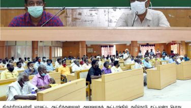 District Collector Conducted Meeting with Owners of Marriage Halls, Community Halls and other Guest Houses on 01.03.2021