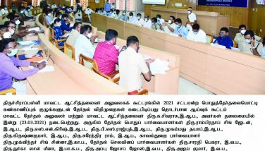 Election Meeting Helds Under the Chairmanships of District Collector On 23-03-2021
