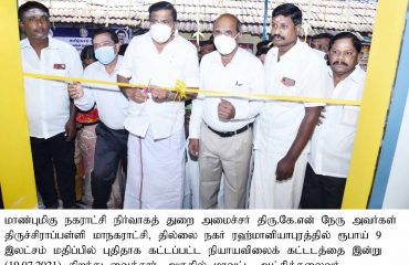 Hon'ble Municipal Administration Minister Inaugurates newly constructed fair price building at Thillai Nagar on 19-07-2021