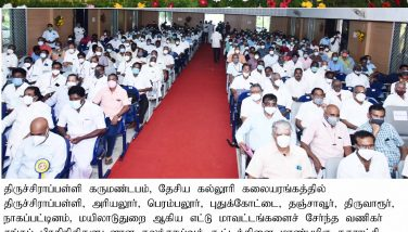 Hon'ble Minister had meeting with representatives of Chambers of Commerce on 19-07-2021