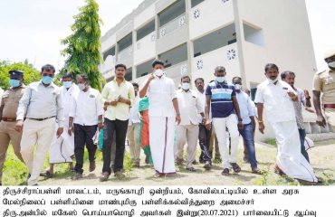 Hon'ble School Educational Minister Inspecteds Government School on 20-7-21