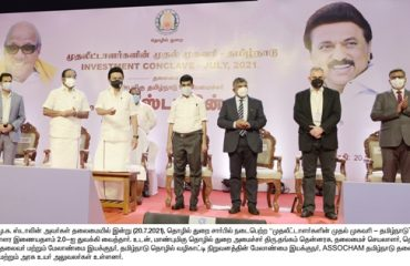 Hon'ble Chief Minister of Tamil Nadu Launche Investment Conclave on 20-07-21