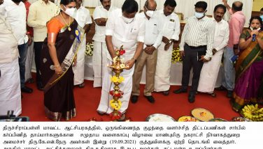 Hon'ble Municipal Administration Minister inaugurated Community Baby Showers Festival on 19-09-2021