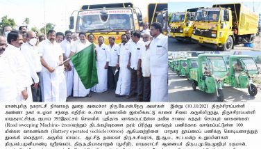 Hon'ble Municipasl Administration Minister Launched Road Sweeping Machines on 10.10.2021