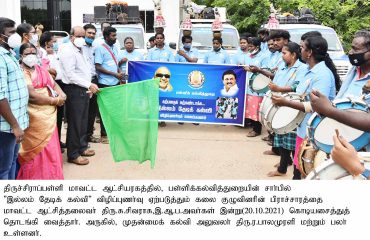 """District Collector inaugurated """"ILLAM THEDI KALVI"""" Awareness Programme on 20.10.2021S"""