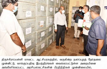 District Collector Inspected EVM's at Strong roomss on 20.10.2021