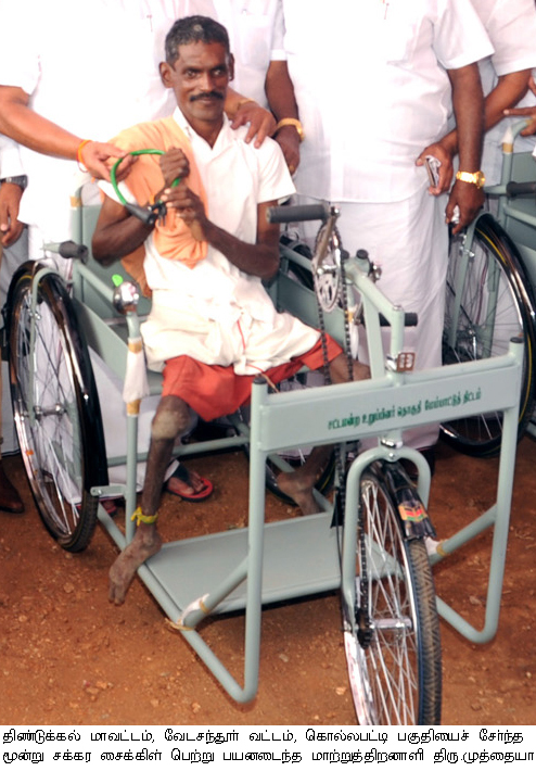 Disabled Persons-Success Story