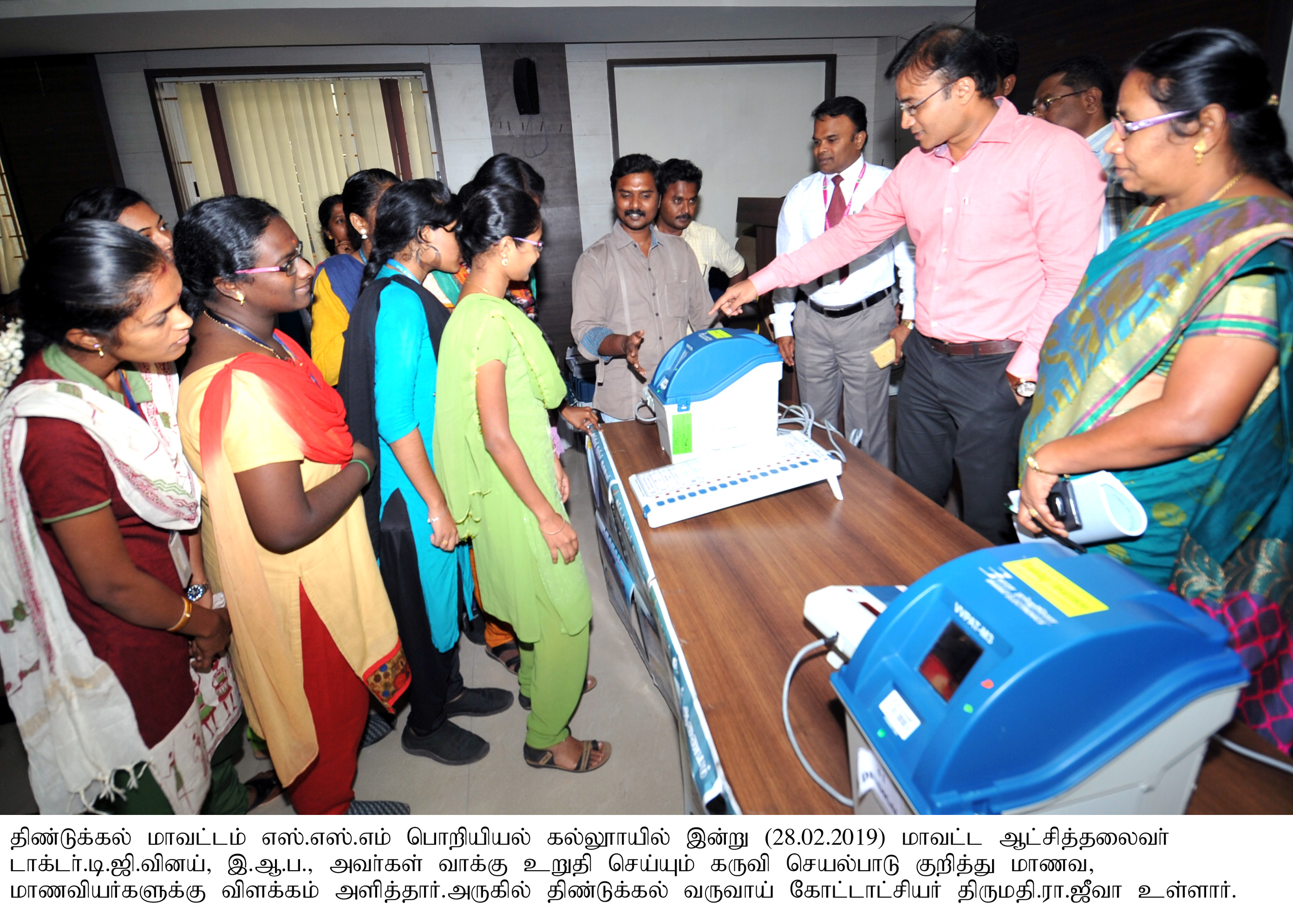 District Election Office   Dindigul District   India