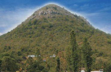 Sirumalai Front View