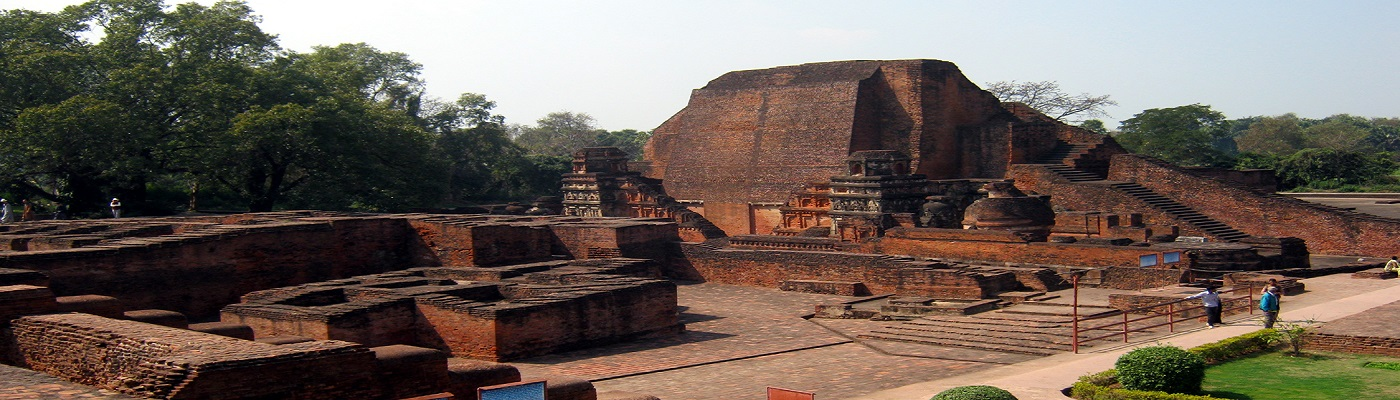 Nalanda | Welcome to Nalanda District Web Portal | India