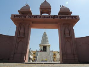 Entry gate to Jain Temple at Kundalpur.