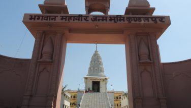 कुण्डलपुर में मंदिर का प्रवेश द्वार