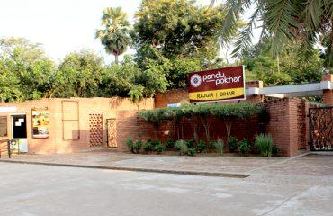 पाण्डु पोखर का प्रवेश द्धार एवं टिकट काउंटर